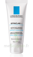 Effaclar H Crème apaisante peau grasse 40ml à Forbach